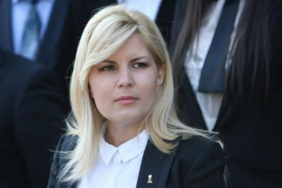 elena-udrea-arest.jpg