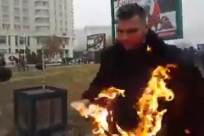 preot-isi-da-foc.jpg